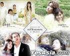 Four Season by Yun Suk Ho (DVD) (English Subtitled) (Limited Edition) (Korea Version