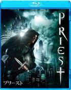 Priest (Blu-ray) (Japan Version)