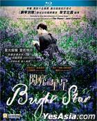 Bright Star (2009) (Blu-ray) (Hong Kong Version)
