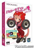 VOCALOID2 Nekomura Iroha (日本版)