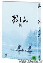 Oshin (2013) (DVD) (English Subtitled) (Korea Version)