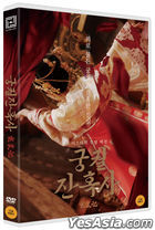 The Secret of Finery (DVD) (Korea Version)