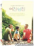 GF*BF (DVD) (Korea Version)