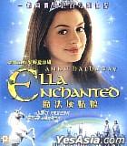 Ella Enchanted (Hong Kong Version)
