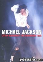 Michael Jackson Live In Bucharest: The Dangerous Tour Live (DVD)