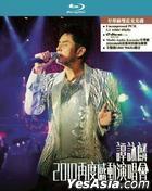 2010 再度感動演唱會 Karaoke (2 Blu-ray)