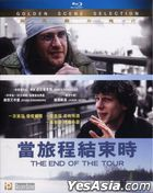 The End Of The Tour (2015) (Blu-ray) (Hong Kong Version)