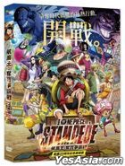 One Piece Stampede (2019) (DVD) (Taiwan Version)