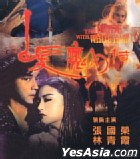 The Bride With White Hair (VCD) (Widesight Version) (Hong Kong Version)