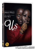 Us (DVD) (Korea Version)