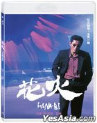 Hana-bi (1997) (Blu-ray) (Digitally Remastered) (Taiwan Version)