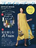 Mrs. no Stylebook 08475-07 2020