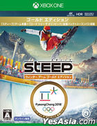 STEEP Winter Game Edition (Japan Version)