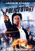 New Police Story (2004) (DVD) (US Version)