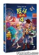 Toy Story 4 (2019) (DVD) (Hong Kong Version)
