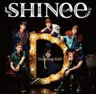 Dazzling Girl (Normal Edition)(Japan Version)