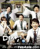 Misaeng: Incomplete Life (DVD) (Ep. 1-20) (End) (English Subtitled) (tvN Drama) (Malaysia Version)