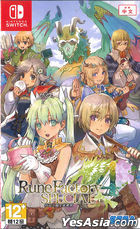 Rune Factory 4 Special (Asian Chinese Version)