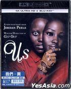 Us (2019) (4K Ultra HD Blu-ray) (Hong Kong Version)