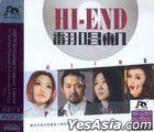 Hi-End (AQCD) (China Version)