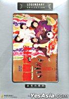 Perfect Match (DVD) (Joy Sales Version) (Hong Kong Version)