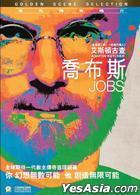 Jobs (2013) (DVD) (Hong Kong Version)