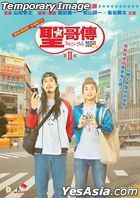 Saint Young Men Season 2 (2019) (Blu-ray) (English Subtitled) (Hong Kong Version)