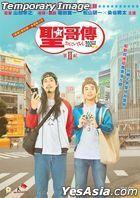 聖哥傳 第II紀 (2019) (Blu-ray) (香港版)