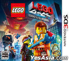 LEGO Movie The Game (3DS) (日本版)