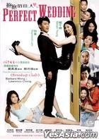 Perfect Wedding (2010) (DVD) (Malaysia Version)