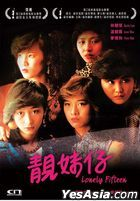 Lonely Fifteen (1982) (DVD) (2020 Reprint) (Hong Kong Version)