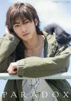 PARADOX Kimura Tatsunari First Photobook