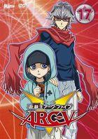 YU-GI-OH!ARC-V TURN 17 (Japan Version)