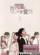 In Time With You Original TV Soundtrack
