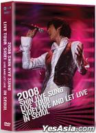 Shin Hye Sung Live Tour Side 1 - Live And Let Live In Seoul (2DVD + Photobook + Poster in Tube)