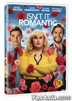 Isn't It Romantic (DVD) (Korea Version)