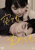 Asako I & II (DVD) (Japan Version)