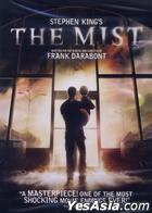 Stephen King's The Mist (2007) (DVD) (US Version)