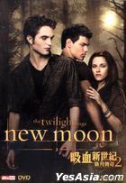 The Twilight Saga: New Moon (2009) (DVD) (Hong Kong Version)