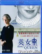 The Queen (2006) (Blu-ray) (Hong Kong Version)