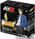 Initial D (First Stage VCD Boxset) (End) (Hong Kong Version)