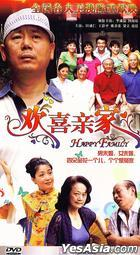 Happy Family (H-DVD) (End) (China Version)