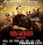 Sabotage (2014) (VCD) (Hong Kong Version)