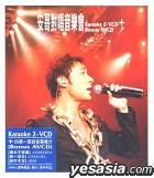 安哥對唱音樂會カラオケ(2VCD + ボーナス AVCD)