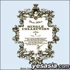Utada Hikaru SINGLE COLLECTION VOL.1 (Japan Version)