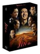JIN - Kanketsu Hen Blu-ray Box (Blu-ray) (Japan Version)