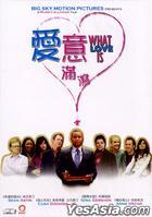 What Love Is (2007) (DVD) (Hong Kong Version)