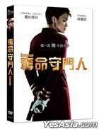 The Doorman (2020) (DVD) (Taiwan Version)