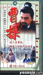 Cao Cao (VCD) (End) (China Version)