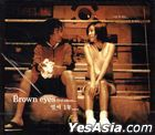 Brown Eyes Vol. 1 - Brown Eyes (Reissue)